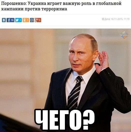 ДБЛ/БЛТ №5 Геополитика в картинках