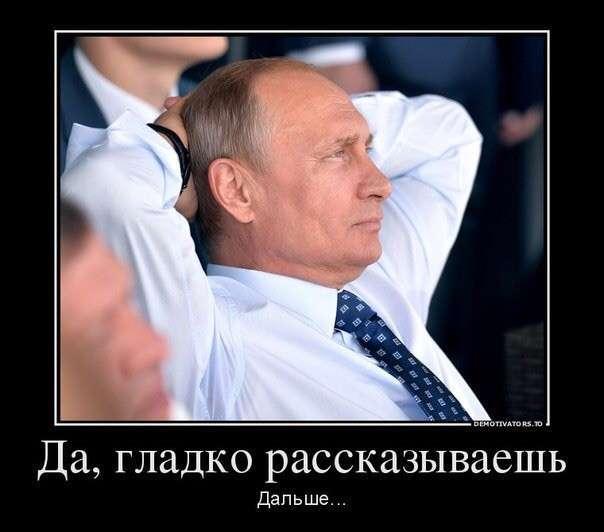 Бей ИГИЛ, спасай Россию