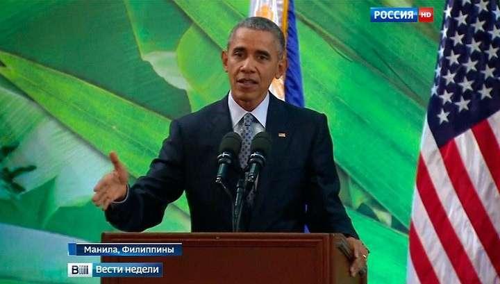 На саммите АТЭС Обама осмелел и выдвигал ультиматумы