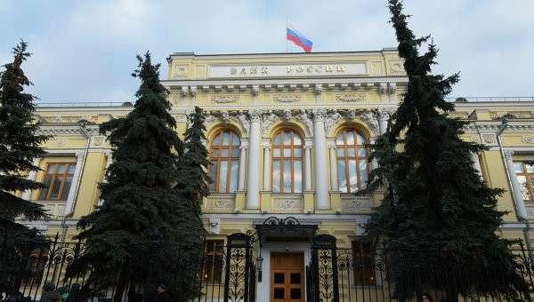Здание Центрального банка России на Неглинной улице в Москве. Архивное фото
