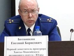 Открытое письмо Президенту РФ В.В. Путину о коррупции в органах власти