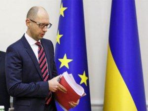 Красная книга украинских «перемог»