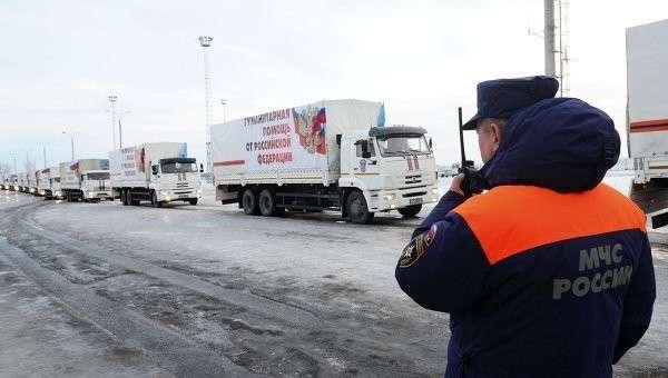 Грузовые автомобили с российской гуманитарной помощью для жителей Донбасса. Архивное фото