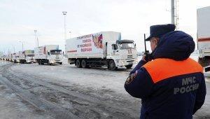 Колонна МЧС России с гуманитарной помощью отправилась в Донбасс