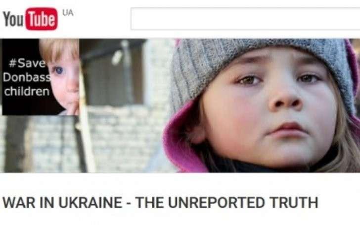 В Интернете создан англоязычный канал в поддержку Донбасса