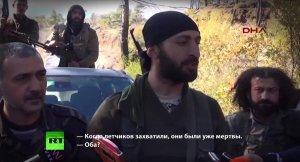 В убийстве российского лётчика признался турок