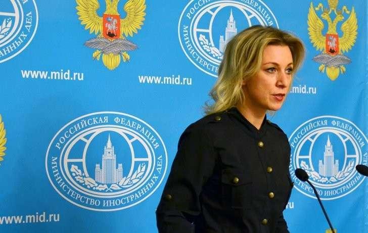 Брифинг официального представителя МИД России М.В. Захаровой 26 ноября 2015 года