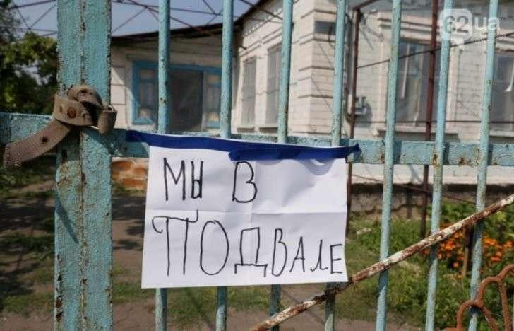 Украинские каратели превратили окраины Донецка в руины
