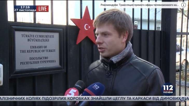 Еврейская Хунта Украины символически наградила турка, сбившего русский Су-24