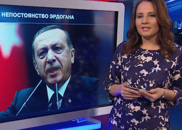 Тов. Эрдоган - опытный и умелый предатель