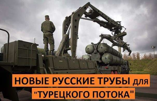 Террористы сдаются в плен. ВКС РФ уничтожили ещё один конвой на границе