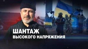 Заказ на блокаду Крыма пришёл из Турции