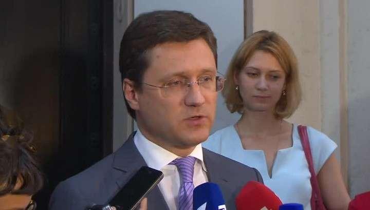 Александр Новак проведёт совещание в Крыму
