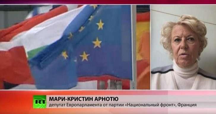 Евродепутат выступила с просьбой о немедленной приостановке вступления Турции в ЕС