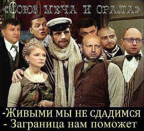 украина, бендеровцы.jpg
