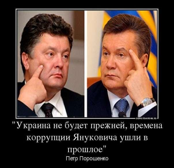 Украина, выборы2.jpg