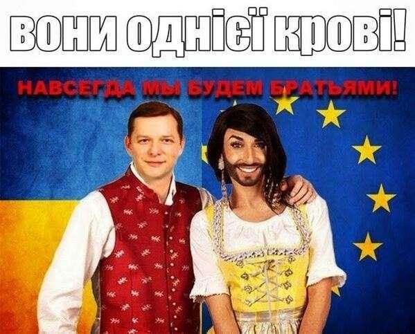 Украина, сестры.jpg