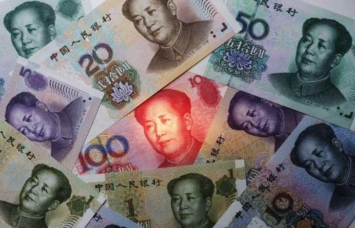 Юань включен в корзину резервных валют МВФ