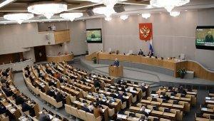 Госдума рассмотрит право КС не признавать решения международных судов