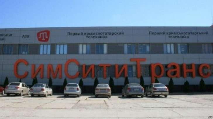 Власти России арестовывают имущество крымских террористов