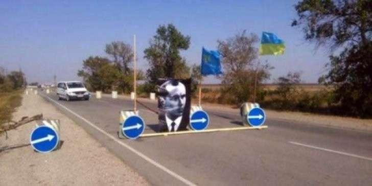 На границе с Крымом ночью произошло столкновение укро-террористов с российскими военными