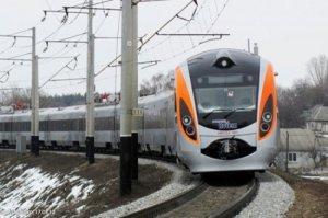 Украина отменяет старые «поездатые поезда». С новыми пока - кукиш