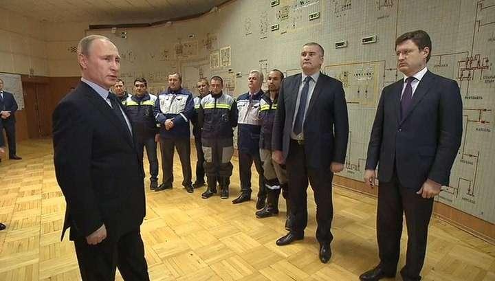 Владимир Путин запустил первую нитку энергомоста в Крым