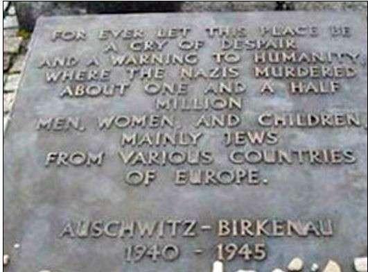 Мягкий выход Израиля из холокостного мифа