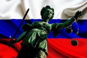 Госдума утвердила принцип верховенства Конституции России над решениями ЕСПЧ