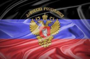 Захват Хунтой буферной зоны в Донбассе – предпосылка к новой войне