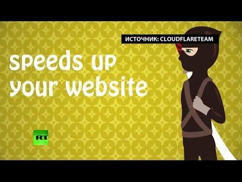 Хакеры Anonymous обвиняют американскую компанию CloudFlare в защите сайтов ИГ