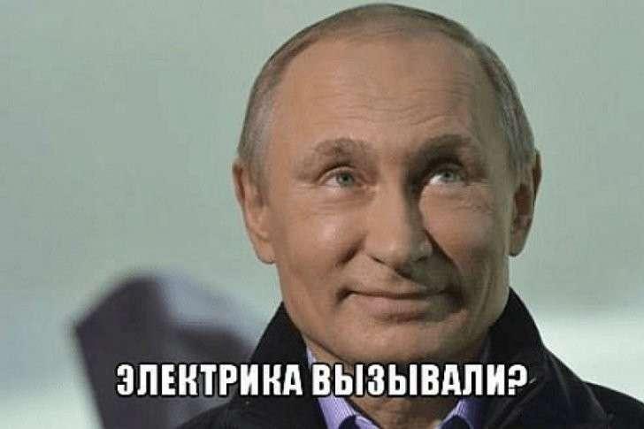 Чем утешить ЛЭПнутых «патриотов» Украины?