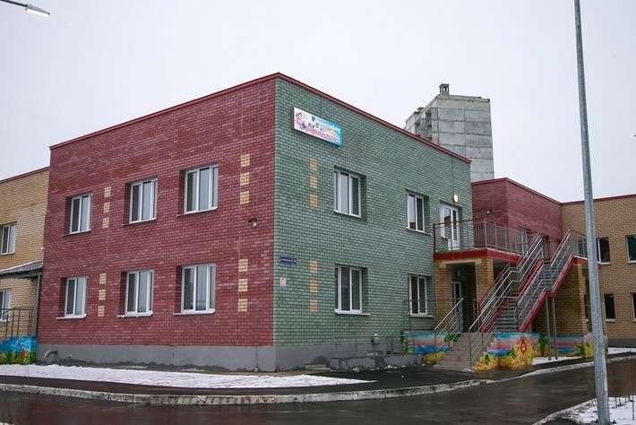 В Казани открыт самый большой в городе детский сад на 340 мест