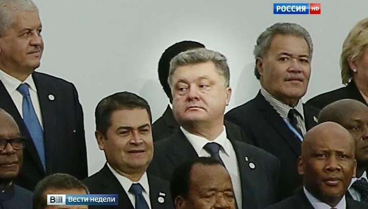 Самозванец Порошенко больше не нужен Обаме