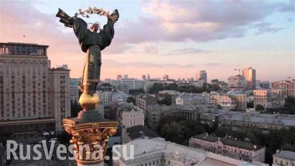 «Такого геноцида Украина еще не знала»: впечатления эмигранта от посещения Киева | Русская весна