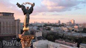 «Такого геноцида Украина еще не знала»: впечатления эмигранта от посещения Киева