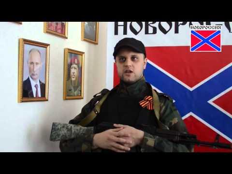 Обращение Павла Губарева к народу Донбасса