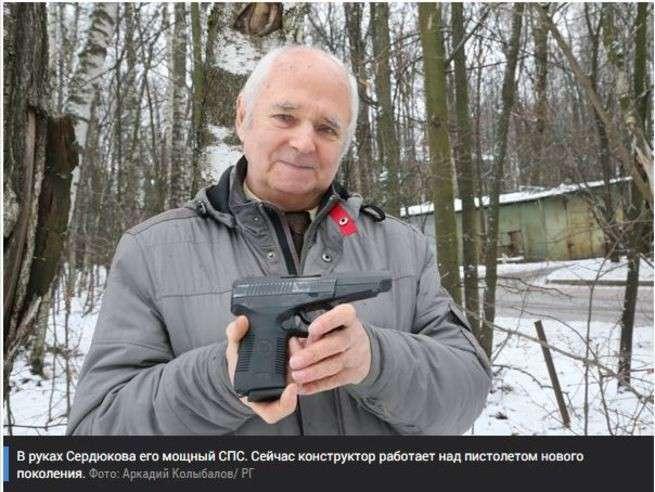 Самый мощный и компактный пистолет создан в России