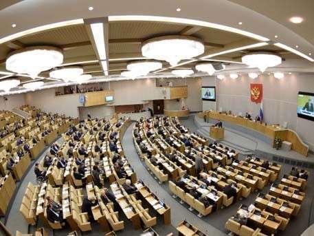 Госдума России прекратила отношения с парламентом Турции