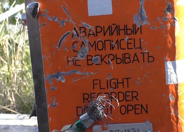 В Сирии найден чёрный ящик сбитого бомбардировщика Су-24