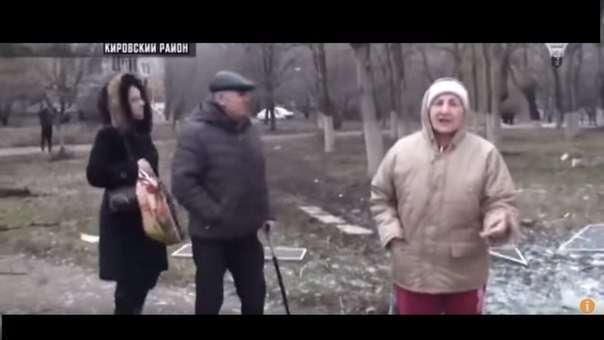 Запретный Донбасс