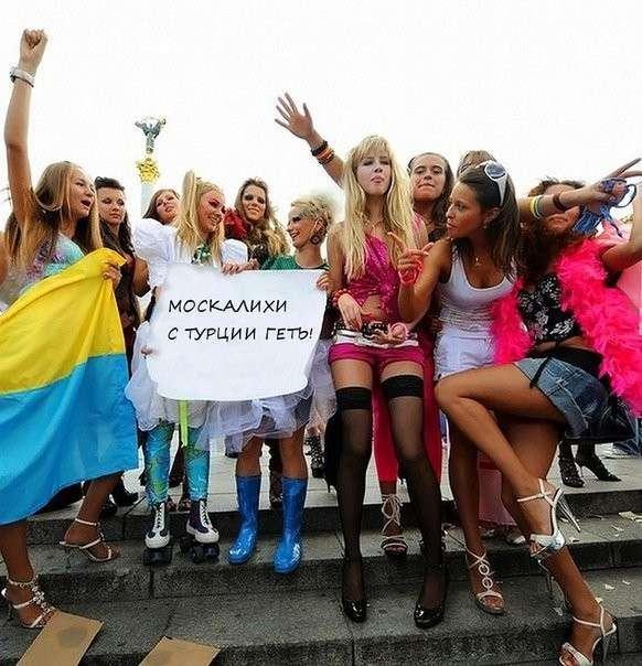 ukrainki-ne-prostitutki