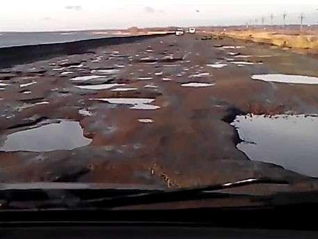 На Украине появились дороги «европейского» класса
