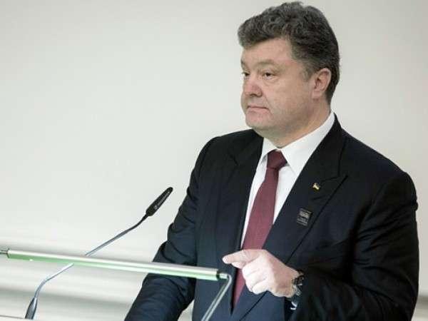 Петр Порошенко|Фото: www.depo.ua