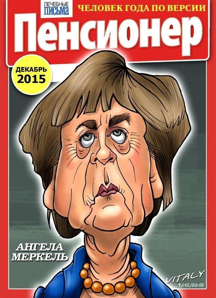 К итогам рейтинга «Лидеры-2015» журнала «Time» (США)