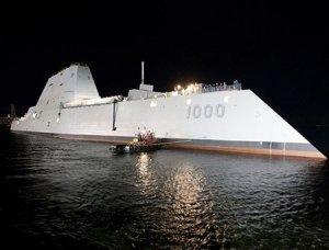 Зачем флоту США супердорогой и беспомощный эсминец для «папуасов»