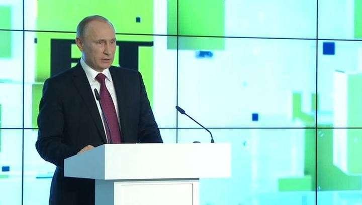 Владимир Путин подчеркнул, что объективная подача материала о России очень важна
