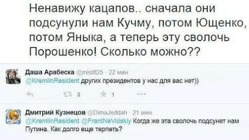 ДБЛ/БЛТ №8 /Геополитика в картинках