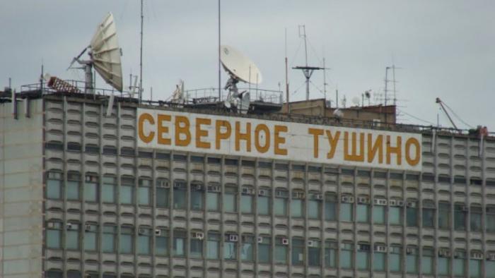 История Тушинского машиностроительного завода