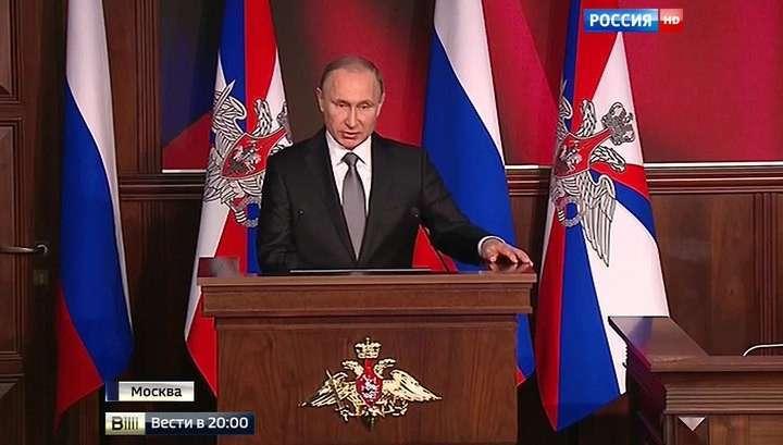 Коллегия Минобороны РФ: Президент поставил пять приоритетных задач
